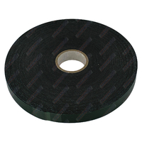 Double Sided Tape Multi-Purpose 10m x 12mm