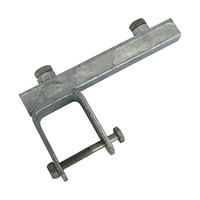 "Galvanised Tube Side Adjuster 2'' X 2'' with 8"" long Yoke"