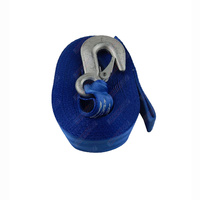 Boat Trailer Hand Winch Webbing Replacement Strap 50mm x 7.5m Up to 1780KG
